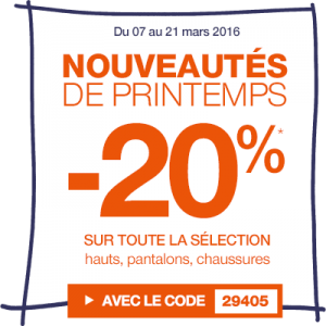40% de réduction sur la nouvelle collection Damart