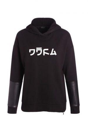 Sweat bi-matière capuche Oôra Noir Coton – Femme Taille 0 – Cache Cache Noir Oora