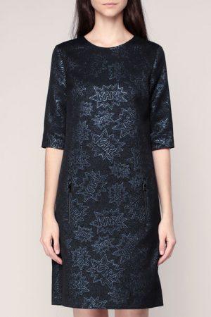 Robe ajustée noire imprimé jacquard pop Karl Glitter – KARL LAGERFELD
