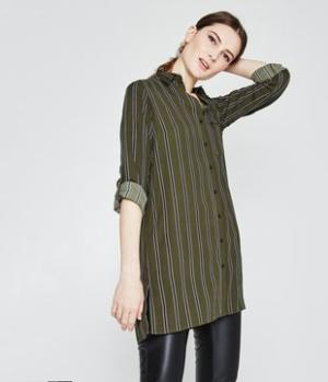 Maxi-chemise Femme Promod